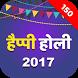Happy Holi 2017 Wishes by Radorbit