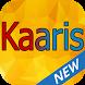 Ecoutez Kaaris: 2017 nouvelles chansons by jonas95