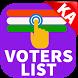 2018 Karnataka Voters List by Pixel Appz