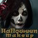 Halloween Makeup Videos - Scary Halloween Makeup by NewGen Entertainment
