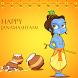 Krishna Janmashtami Greetings by The Smart Card Shop