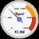 Internet Speed Tester by Amalgam Apps