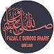 Fazail e Durood Sharif English by Salsabeel