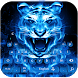 Blue Flame Tiger Keyboard by Keyboard Design Paradise