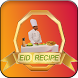 Eid Recipe Video by faith.apps.bd