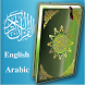 Quran-E-Kareem by Oasis Solutions