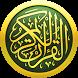 القرآن الكريم كامل by زياد البلعاسي