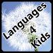Aprender inglés para niños. by Elsa Developers