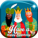 Epiphany Greetings, Wishes by Fine Applications