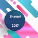 Status Shayri SMS - All In One by Radhika Info