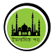 Robi Islamic Poth by Robi Axiata Ltd