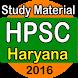 HPSC (Haryana) Preparation by Siva Dev