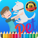Kids Educational Coloring Book by Life & Kids Station.
