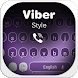 Keyboard Theme for Vibe by Yum Keyboard Theme