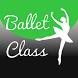 Ballet Class by Rehegoo