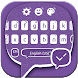 Keyboard Theme for Vibr message by Super Cool Keyboard Theme