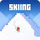 Skiing Yeti Mountain by Featherweight