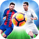Free Kick Football - PvP Real-time Online by Best Sport Games - Soccer