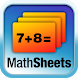 Math Sheets by Jake McCuistion Dev