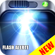 Flash Alerts Call & SMS New by WiFi Password Recovery Simulator