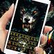 Roar blood wolf keyboard by cool theme creator