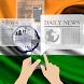 News the Hindu ←