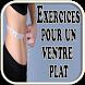 belly fat workouts by DremTom-FotoTube