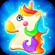 Unicorn Food - Sweet Rainbow Cookies Maker by Kids Crazy Games Media