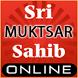 Sri Muktsar Sahib Online by Graphy Multimedia ®