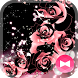 ★FREE THEMES★Roses & Pearls by +HOME by Ateam