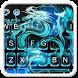 Neon Blue Dragon Keyboard by 7star princess