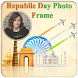 Republic Flag Photo Frame 2017 by Raptas Apps