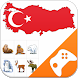 Turkish Game: Word Game, Vocabulary Game by Fun Word Games Studio