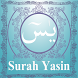 Surah Yaseen by Oasis Solutions