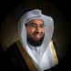 Coran Abdul Wali Al-arkani by Developer Engineer