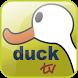 ducktv mobile by ducktv