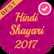 Hindi Shayari 2018 by Fine Applications