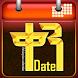 Ethiopian Calendar by EthioLab