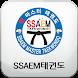 전북-SSAEM태권도 by 무도114