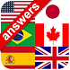 Answers Logo Quiz World Flags by Smarter Studio