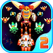 Galaxy Attack: Space Shooter 2 by Space shooter - Galaxy invaders