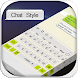 Chat Keyboard by Yum Keyboard Theme