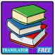 Go Translator Free by JRDeveloper