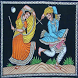 Traditional Rajasthani Songs by Rathii