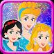 Fairy Princess Castle Dressup