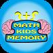 Math Kids Memory