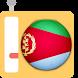 Eritrean Radios by Dates Hive