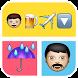 Emoji Quiz - Guess the Movie by Top Free Quiz Games