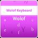 Wolof Keyboard by KB Infotech