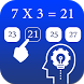 maths games : maths puzzle games by gapps infotech